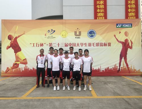 """UM Badminton Team participated in the """"23rd All China University Badminton Championship"""""""