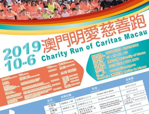 """(Reminder) Sports: Volunteer Recruitment for """"Charity Run of Caritas Macau 2019"""" (Activity Date: 6 Oct; Working Date: 5-6 Oct; Volunteer quota is on first-come, first-served basis)"""
