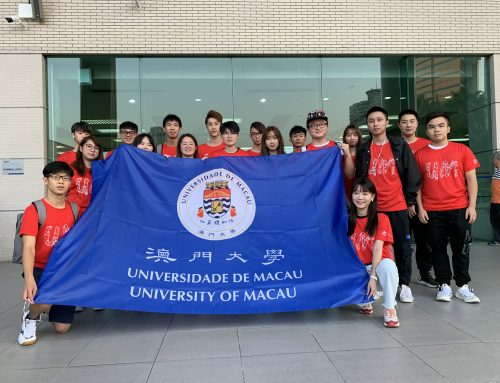 "UM Participated in the ""2nd Guangdong-Hong Kong-Macao Greater Bay Area Students Sports Festival"""
