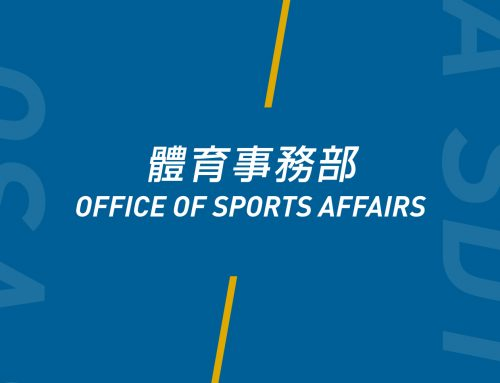 Office of Sports Affairs (OSA) Monthly Activity Photo Sharing (December 2020)