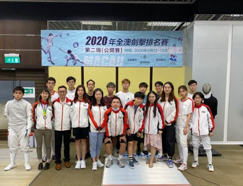 "UM Fencing Team got the 2nd Runner-up of Women's Individual Foil at ""2020 Macao Fencing Ranking Competition"""