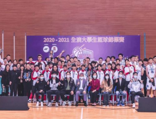 "UM Men's Basketball Team won the 2nd Runner-up and UM Women's Basketball Team won the Champion at ""2020-2021 Macau University Basketball Championship"" respectively"