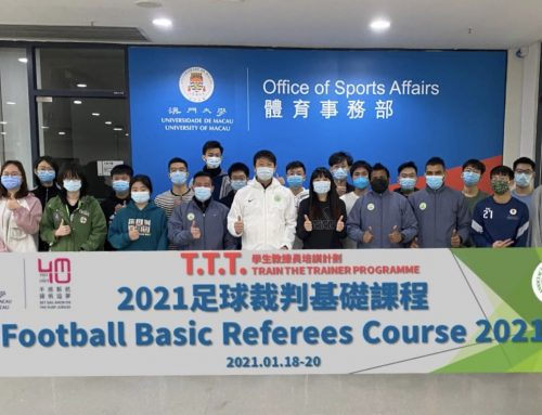 "Celebrating the 40th Anniversary of the University of Macau: ""Football Basic Referees Course 2021"" was co-organized by Office of Sports Affairs (OSA) and Macau Football Association (MFA)"