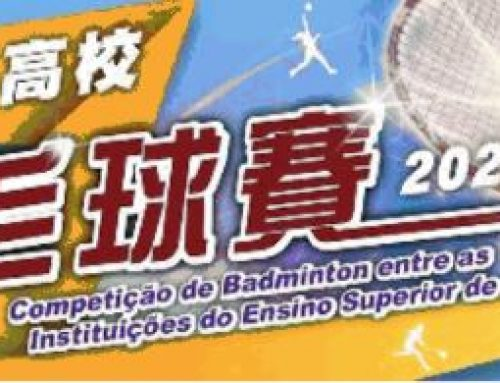 """2021 Macau Higher Education Institute Badminton Competition"" – 12 Mar (Fri) at Sports Complex of Macau Baptist College 19:30-23:00 (Mixed Doubles, Women's Singles, Men's Singles, Women's Doubles and Men's Doubles)"