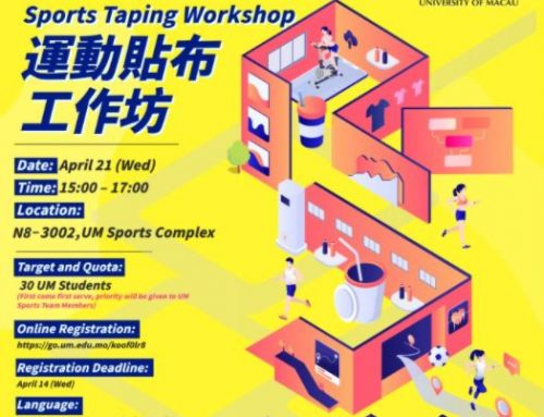 Celebrating the 40th Anniversary of the University of Macau: Sports Taping Workshop (Registration Deadline: 14 Apr)